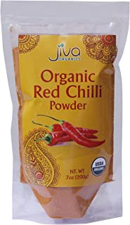 Organic Red Chilli Powder 7 Ounce - Non GMO Extra Hot Chili - by Jiva Organics