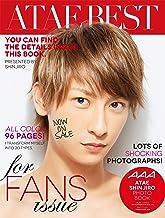 表紙: ATAE BEST ~與真司郎写真集~ | 與真司郎