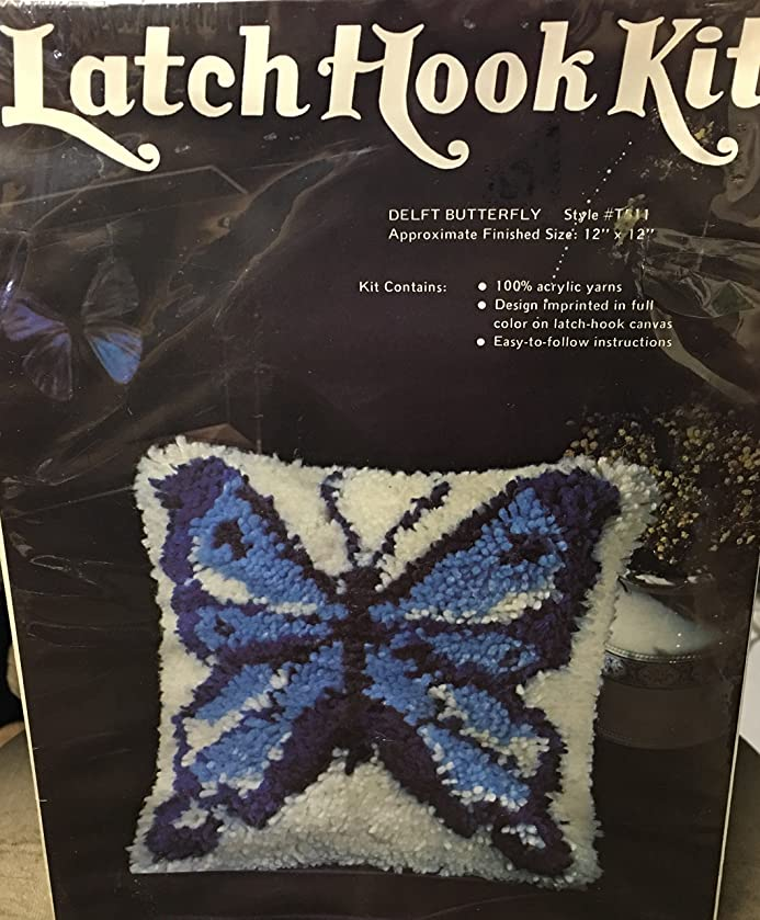 Latch Hook Kit Delft Butterfly 12 x 12 Inches Great for Beginners