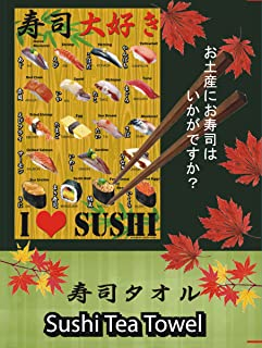 Japanese I LOVE SUSHI Premium Tea Towel, Dish Cloth or Tapestry - Learn the names of sushi, with Kanji, hiragana and English language. Great souvenir from Japan for Matcha, Coffee and for use as a gift green tea ramen soba chopsticks rice nori