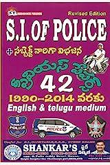 S.I of Police 42 Previous papers English & Telugu Medium [ Telugu Medium ] Paperback