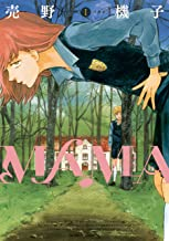 MAMA 1巻 (バンチコミックス)