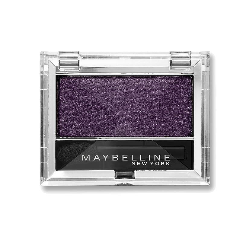 信頼性寝室自己MaybellineEye Studio Mono Eye Shadow 280 Fatal Violet