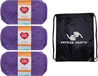 Red Heart Knitting Yarn Bunches of Hugs Geode 2-Skein Factory Pack (Same Dyelot) E866-5358 Bundle with 1 Artsiga Crafts Pr...