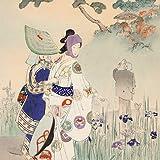Wallpaper - Mizuno 35