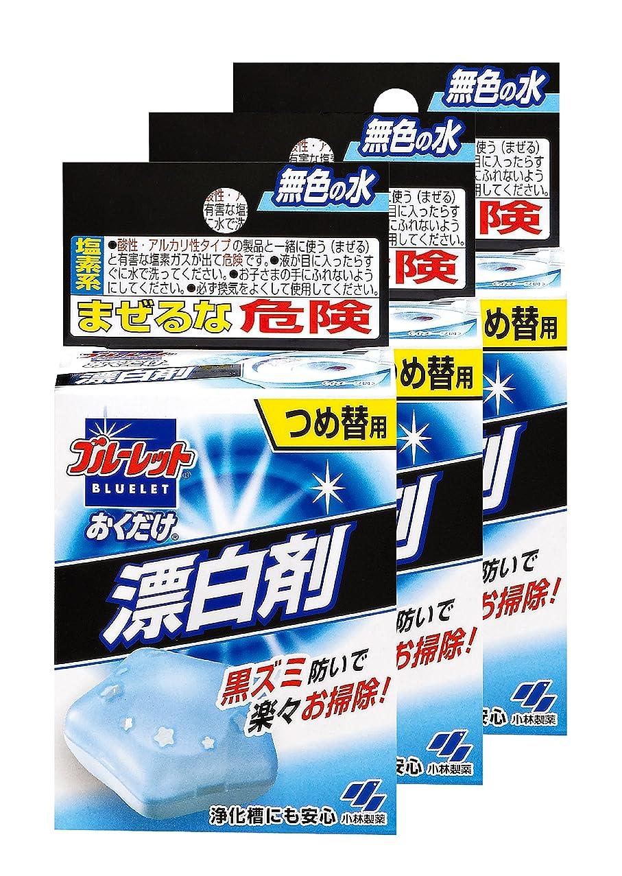 豊かにする大統領ピン【まとめ買い】ブルーレットおくだけ漂白剤 トイレタンク洗浄剤 詰め替え用 30g×3個