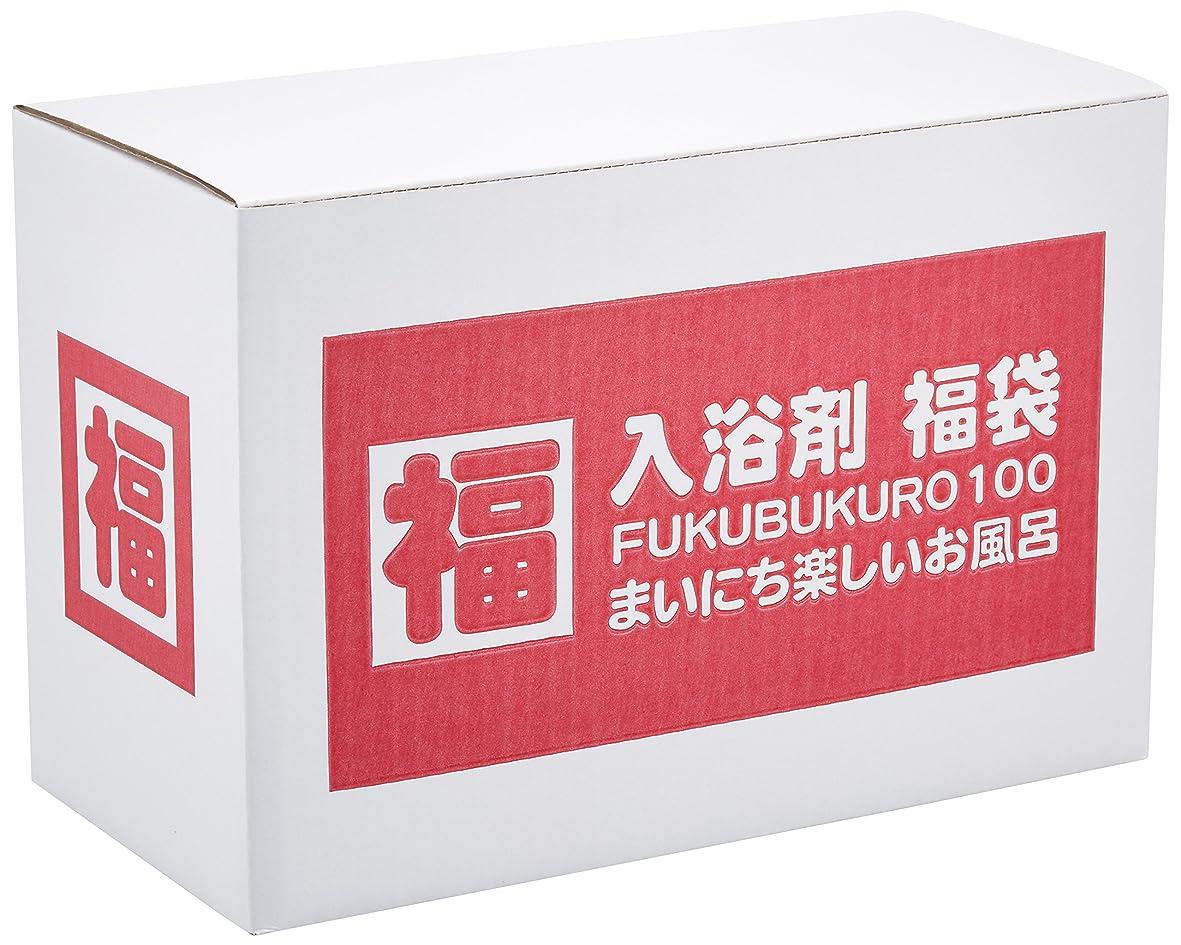 宇宙のブレース大きなスケールで見ると入浴剤 福袋  100個安心の日本製