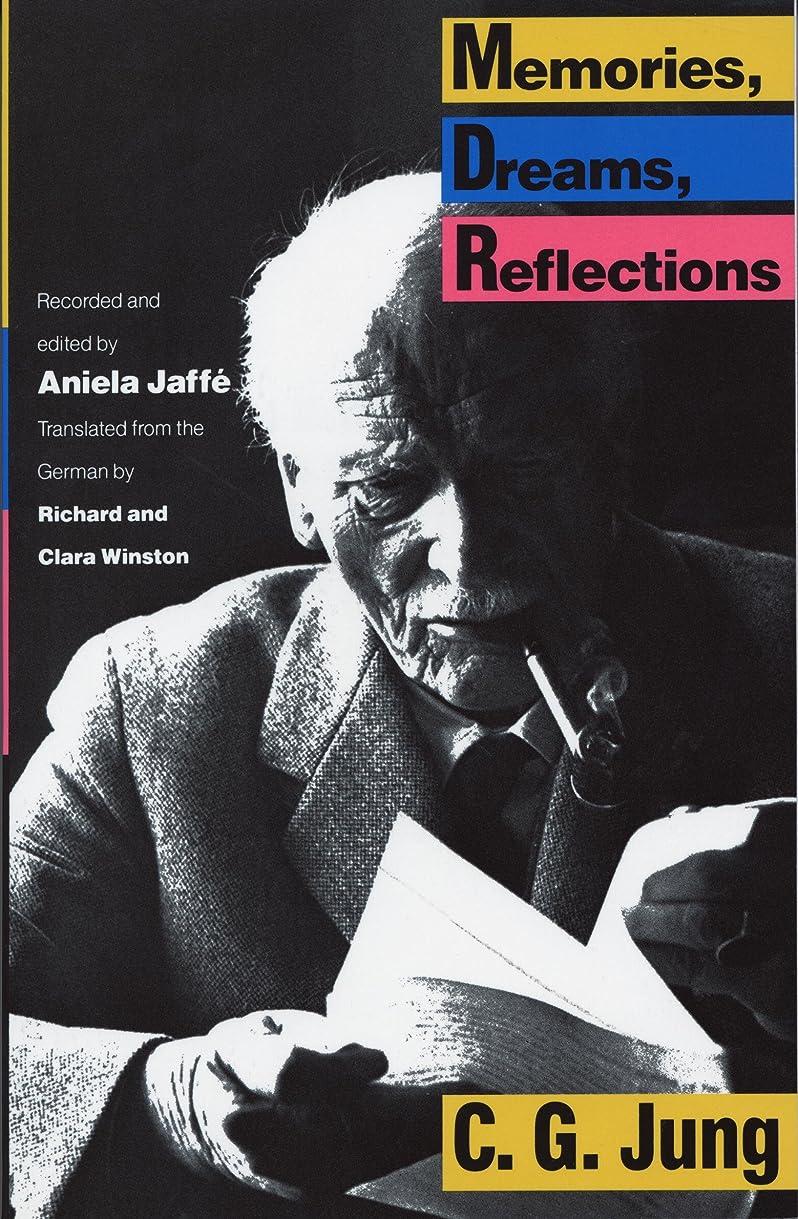 沼地入力あいまいなMemories, Dreams, Reflections (English Edition)