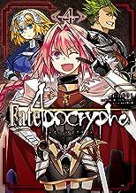 表紙: Fate/Apocrypha(4) (角川コミックス・エース)   東出 祐一郎