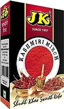 JK MILD HOT RED CHILI POWDER 3.53 Oz, 100g (Kashmiri Lal Mirch, Mild Hot Chilli) Non-GMO, Gluten Free and NO Preservatives!