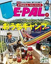 表紙: BE-PAL (ビーパル) 2020年 7月号 [雑誌] | BE-PAL編集部