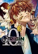表紙: ORIGIN(10) (ヤングマガジンコミックス)   Boichi