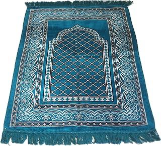 Excellent Luxury Islamic Prayer Rug Mihrab Design Excellent Quality Janamaz Sajjadah Muslim Namaz Seccade Turkish Prayer (Turqouise)