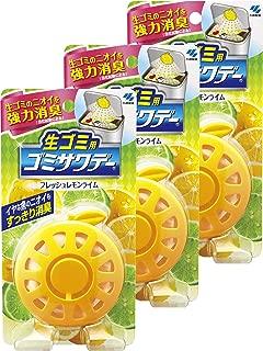 【まとめ買い】生ゴミ用ゴミサワデー 消臭芳香剤 ゴミ箱用 フレッシュレモンライム 2.7ml(目安:約1ヶ月~2ヶ月)×3個