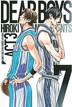 表紙: DEAR BOYS ACT 3(7) (月刊少年マガジンコミックス) | 八神ひろき