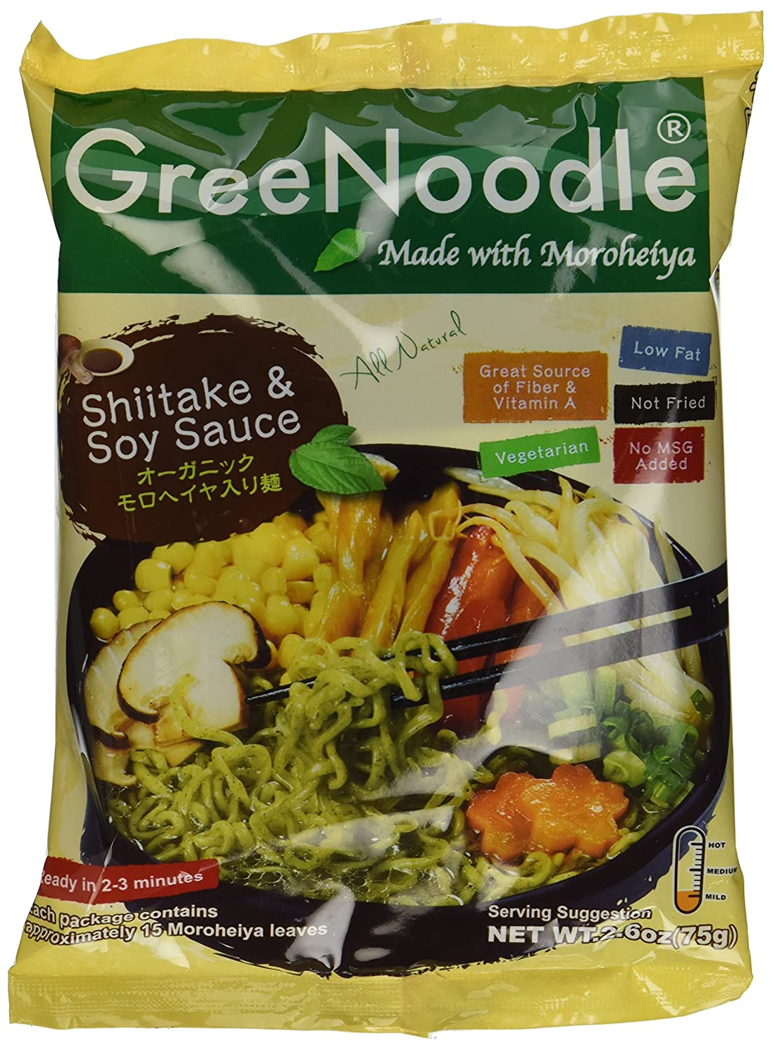GreeNoodle with Shiitake Soy 12 Soup Ranking TOP1 Sauce Popular shop is the lowest price challenge count