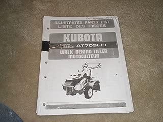 illustrated parts list kubota walk behind tiller AT70S-E