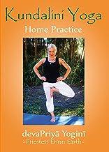 Kundalini Yoga Home Practice
