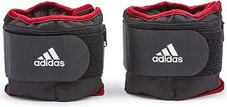 adidas(アディダス) トレーニング アジャスタブル・アンクル/リストウエイト プレート 2個セット