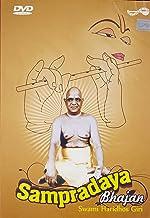 Sampradaya Bhajan