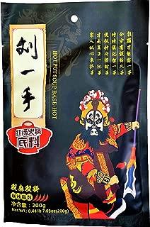 Best sichuan hot pot soup base Reviews