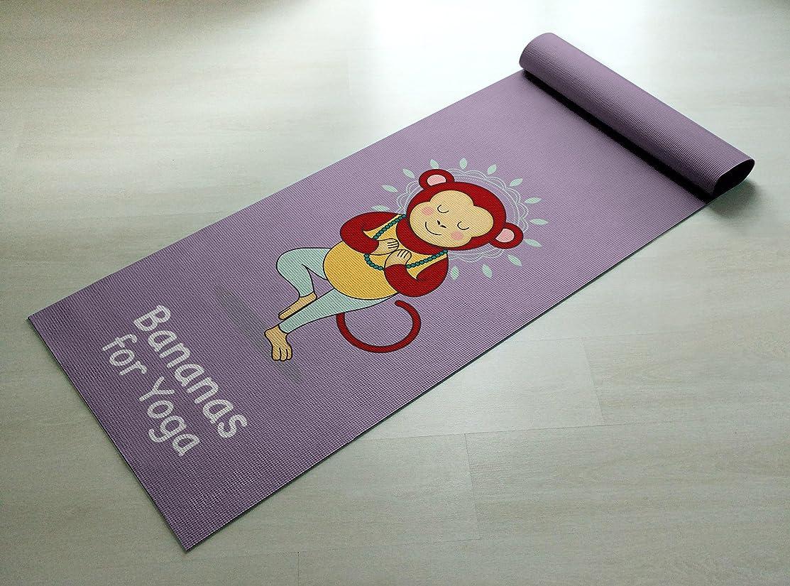 Bananas For Yoga - Cute Monkey Yoga Mat - Practice Yoga In Style [Gift Idea / Fun Present] Exercise Mat / Monkey Gift / Purple Yoga Mat