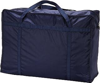 1 gro&szliger W&aumlschesack/Aufbewahrungsbeutel mit Rei&szligverschluss f&uumlr Kleidung, Bettdecke und Bettw&aumlsche, zum Verstauen von Spielzeug, von Ease Home dunkelblau