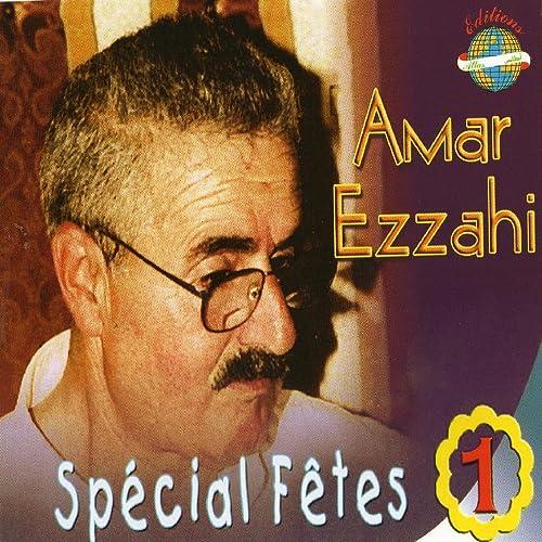 TÉLÉCHARGER ALBUM AMAR EZZAHI MP3