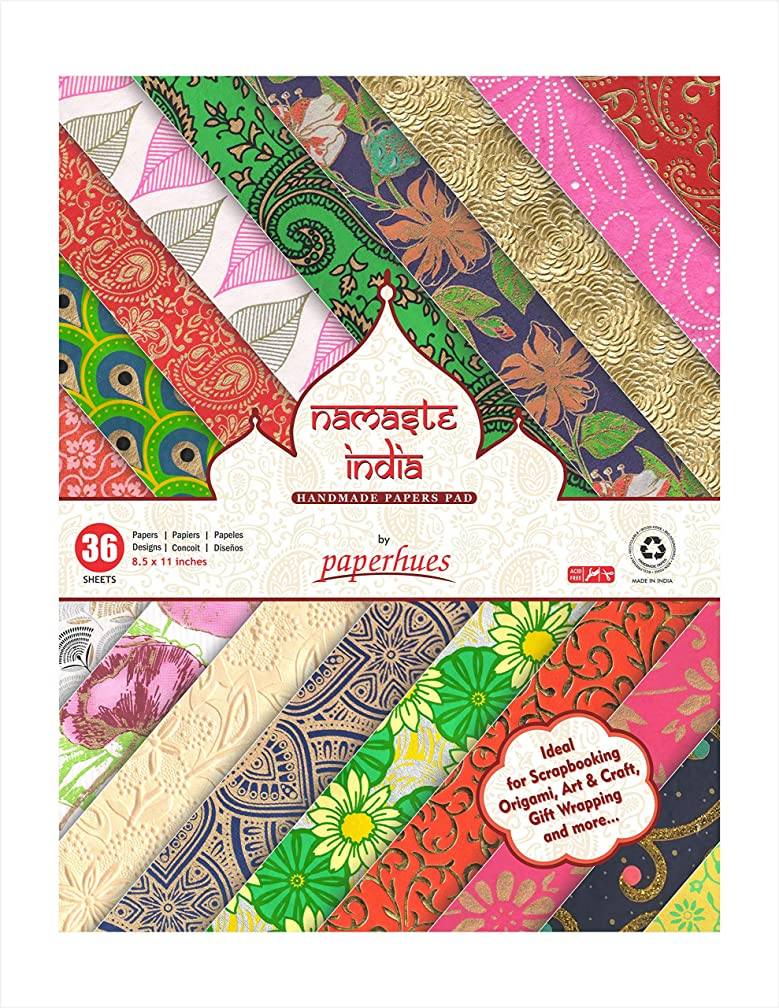 Paperhues Namaste India Collection Scrapbook Papers 8.5x11