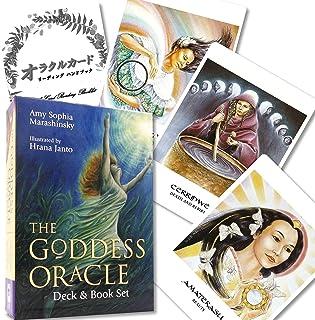 ゴッデス オラクル The Goddess Oracle 【オラクルカードリーディング解説書付き】