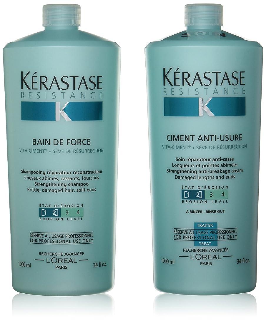 威するサージ人気のケラスターゼ(KERASTASE) RE(レジスタンス)業務用セット(バンドフォルス、ソワンドフォルス)[並行輸入品]
