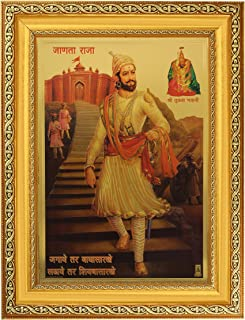 Elegant Golden Foil Photo of Shivaji Raje in Golden Frame (11 X 14 Inch)