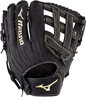 MVP Prime Slowpitch Softball Glove Series