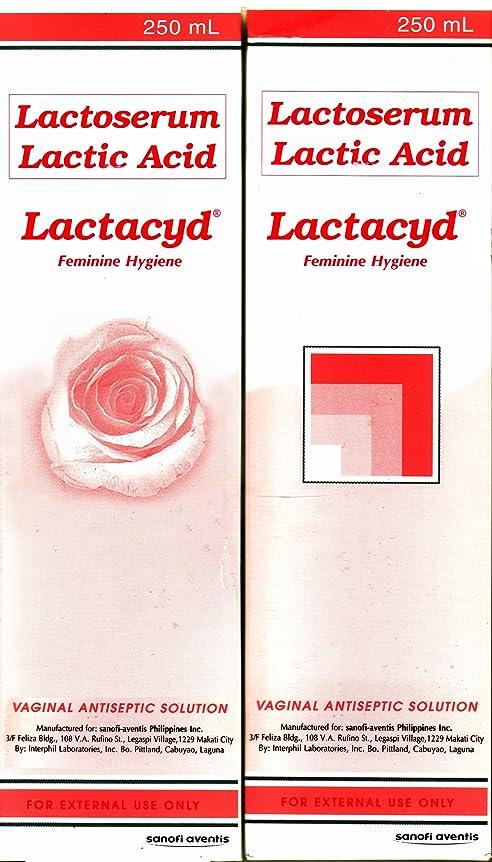 アパートスクリーチ母性LACTACYD Feminin soap PINK  ラクタシード ピンク フェミニンソープ 250ml