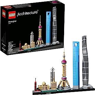 LEGO Architecture Shanghai 21039 Building Kit (597 Pieces)