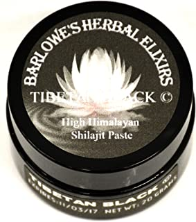 Shilajit Paste TIBETAN BLACK © 20 Grams High Himalayan Shilajit! FREE SHIPPING on orders over $49!