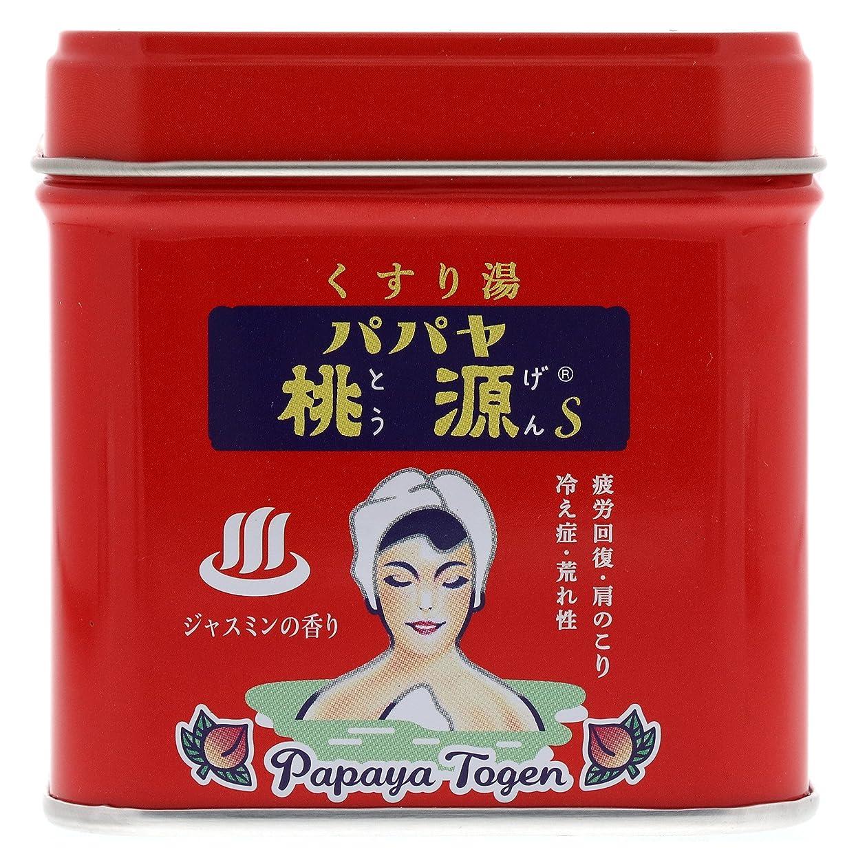 自己尊重比較的ありがたいパパヤ桃源S70g缶 ジャスミンの香り [医薬部外品]