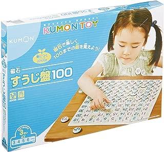 Magnet board number 100 of Kumon (japan import)
