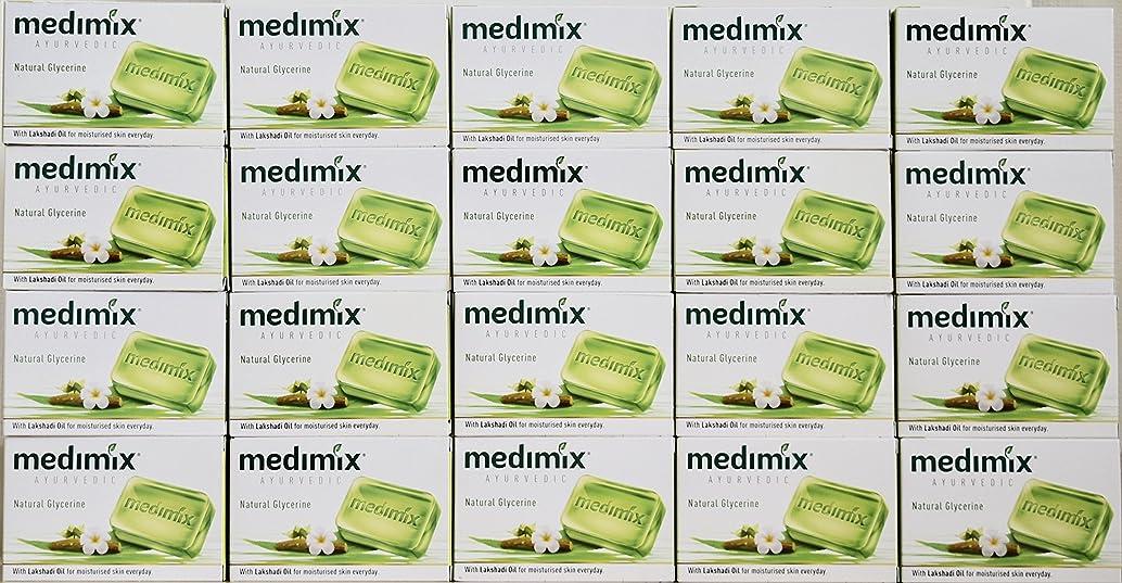 期待してストレス主張メディミックス MEDIMIX ナチュラルグリセリン(旧クラシックライトグリーン)石鹸 20個入り 125g