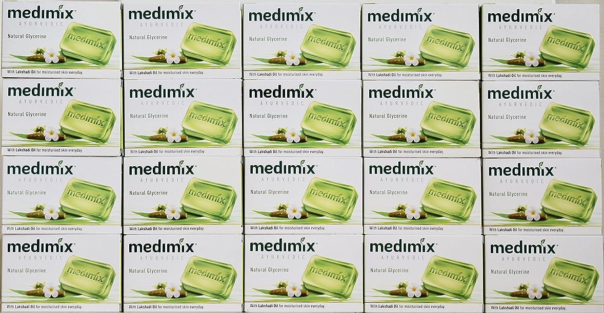 不運不和章メディミックス MEDIMIX ナチュラルグリセリン(旧クラシックライトグリーン)石鹸 20個入り 125g