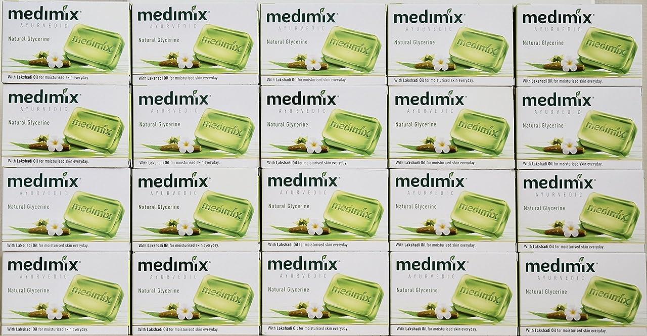 見捨てるクラッシュ冊子メディミックス MEDIMIX ナチュラルグリセリン(旧クラシックライトグリーン)石鹸 20個入り 125g