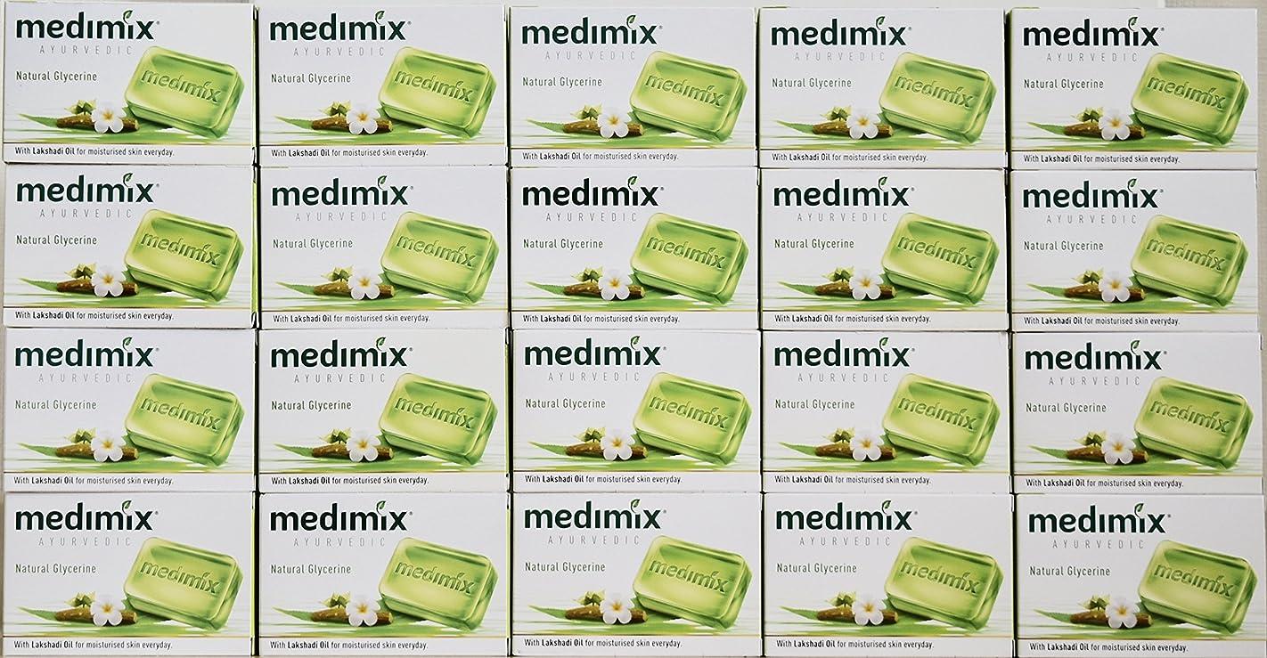 モンク現在驚くばかりメディミックス MEDIMIX ナチュラルグリセリン(旧クラシックライトグリーン)石鹸 20個入り 125g