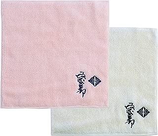 【今治タオル認定品】坂東玉三郎タオルハンカチ2枚セット(ピンク・ベージュ)