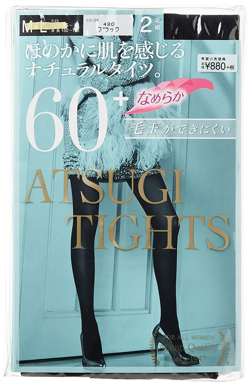 (アツギ)ATSUGI タイツ 60D アツギ タイツ (ATSUGI TIGHTS) 60デニール 〈2足組3セット〉