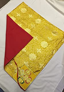 Tibetan Buddhist Yellow Lotus Design Silk Brocade Book Wrapper/Sutra Cover/Text Cover