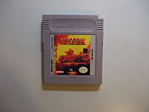 Super Battletank (Nintendo Game Boy)