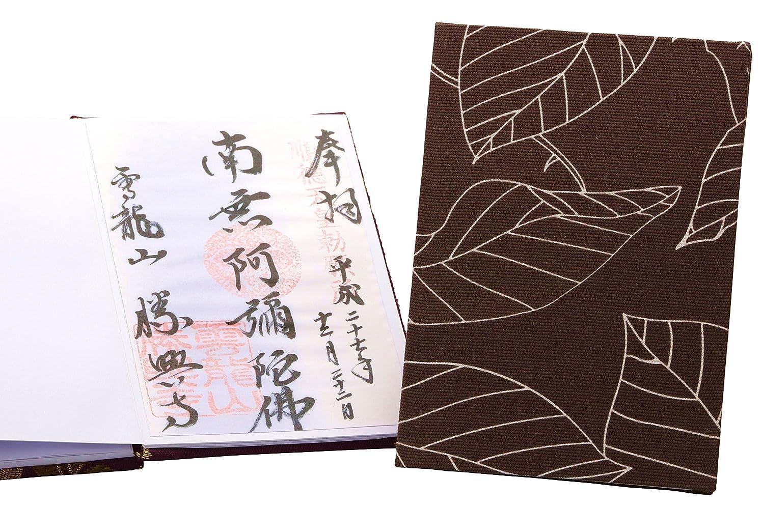 真実を必要としていますすごい御朱印帳、サイン帳、日本製の40ページ モダン柄 №-12 (御朱印帳(本体))