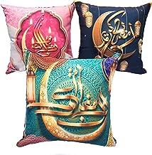 Alwan 40 x 40 cm Set of 3 Ramadan Kareem Cushion Covers - EE8280R3SETP