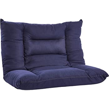 Amazonbasics Adjustable Foam Floor Sofa, Navy