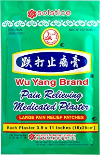 WU YANG BRAND - Pain Relieving Medicated Plasters, 3 Pack